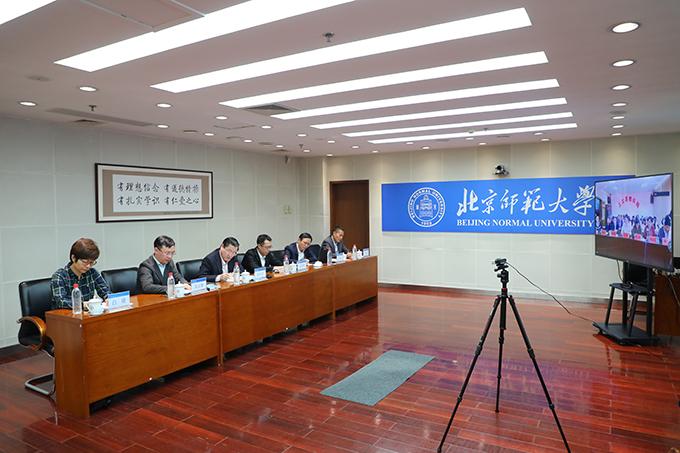 北京师范大学对口扶贫玉龙县干部教师培训班开班